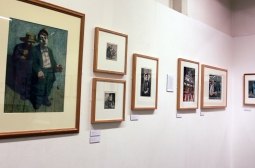 Exploring the School of Art Collections - John Roberts, Rigby Graham