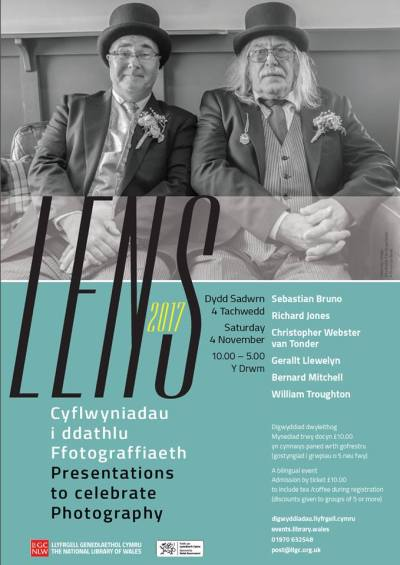 Lens 2017