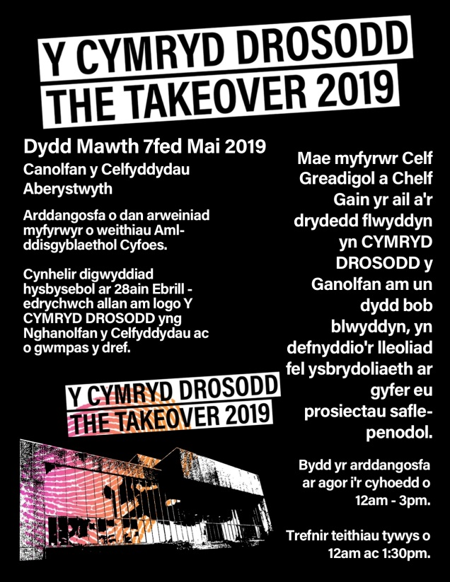 TAKEOVERemailad2019 copyiii
